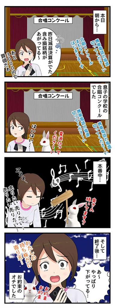 合唱コンクール_001
