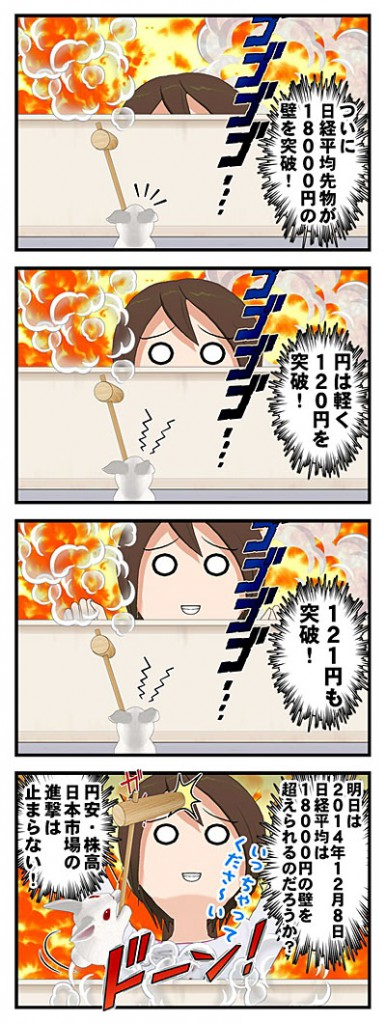 進撃の_001