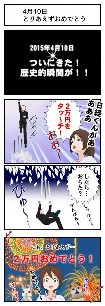 日経2万_001