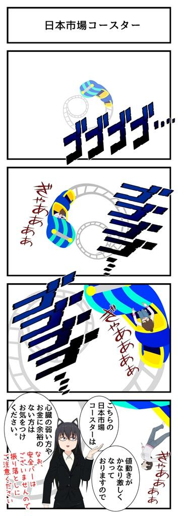 日本市場コースター_001