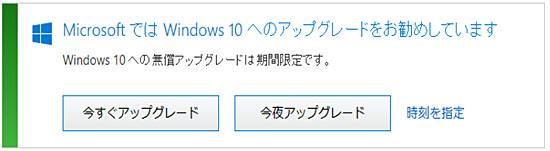 OS10 選択